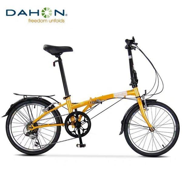 """DAHON DREAM D6 20"""" HAT060 (ORANGE)"""