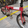 Dahon Vitesse D8 KAA082 (Red) (Side view)