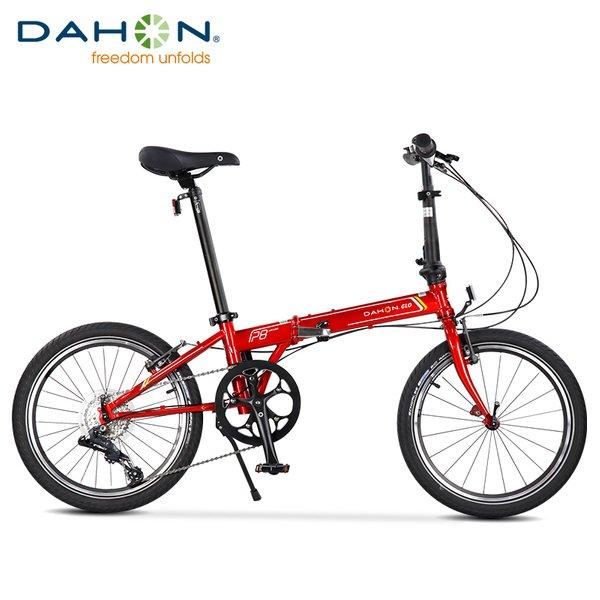 """DAHON ARCHER P8 20"""" KBC083 (RED)"""
